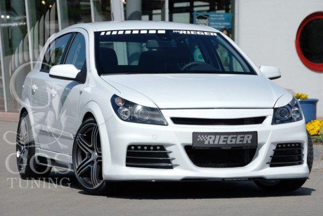 Обвес Rieger Style Opel Astra - ГОС-Тюнинг - Москва