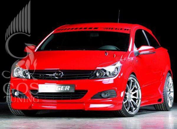 Обвес Rieger Opel Astra GTC - ГОС-Тюнинг, Москва