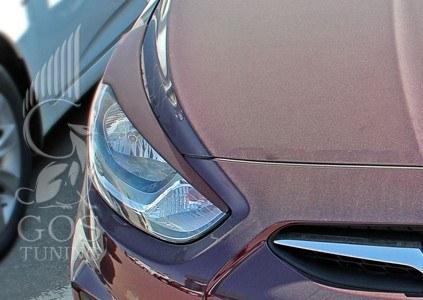 Реснички Hyundai Solaris / Хендай Солярис 2010+ в ГОС-Тюнинг