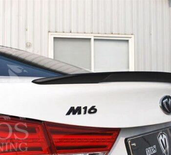 Лип спойлер MS Design Hyundai Elantra Avante