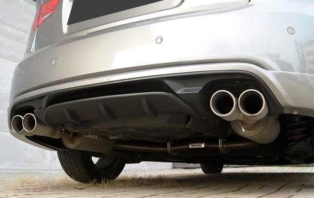 Накладка на задний бампер под 2 выхлопа (Диффузор) для Kia Cerato Forte Sedan