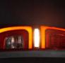 цена задние фонари оптика urban на hyunda grand starex h1 g02-0060
