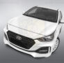Обвес Hyundai Solaris 2 / Хендай Солярис