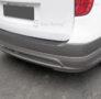 Накладка на задний бампер Hyundai Grand Starex
